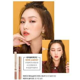 NEW ETUDEHOUSE QUICK AND EASY BLUR TINT