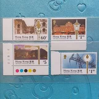 香港電力一百週年