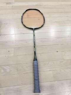 Mizuno NanoBlade 571 Badminton Racket