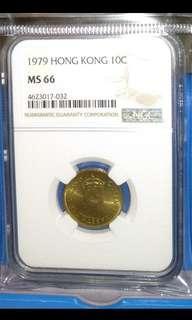 NGC評级MS66香港1979年大一毫1毫壹毫