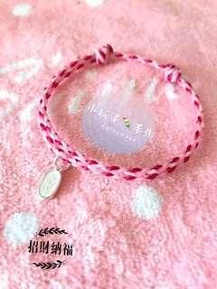 🚚 小玩子🍡 925純銀 簡約四線拉繩款 蠶絲蠟線 手環 腳環 ✨可客製✨