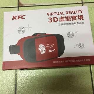 🚚 3D虛擬實境