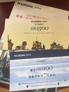 勝景遊$2000 coupon