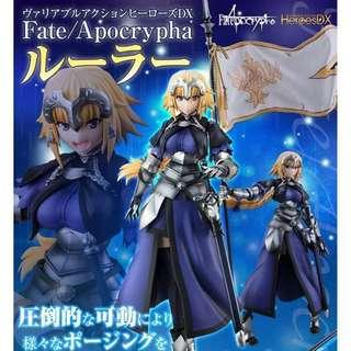 Variable Action Heroes DX Fate/Apocrypha - Ruler