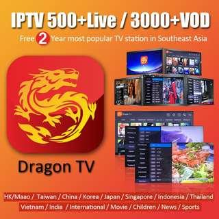 🚚 Dragon TV 500+Live TV Channel 3000+VOD Astro Hongkong TV Channel for TV Box