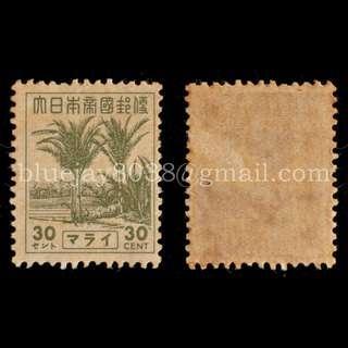Malaya 1943 30 Cent Japanese Occupation Sago Palms Stamp Mint -- 00237