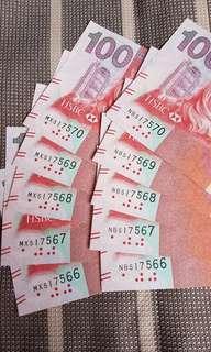 佰圓鈔拾張兩組全同號和連號