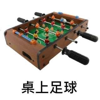桌上足球(4杆$158/6杆$188 包送貨)足球機足球臺足球台小型足球台兒童玩具親子遊戲世界盃益智遊戲玩具