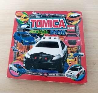 Tomica 小汽車大集合 紙板書