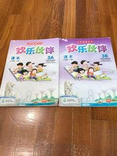 Higher Chinese Textbook 3A & 3B