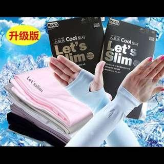 Sun protection arm sleeve