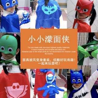 Pj Masks costume cape glove mask