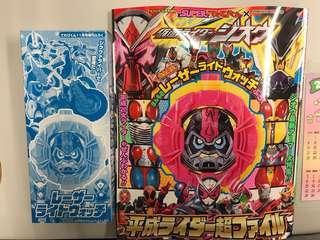 全新 幪面超人 kamen rider masked rider ZI-O ZI O 平成 rider 超 file ride watch 手錶 書