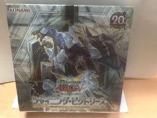Yugioh shining victories sealed box