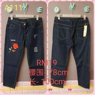 New embroidery jeans