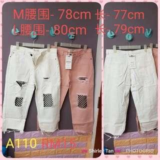 New jeans in white and pink