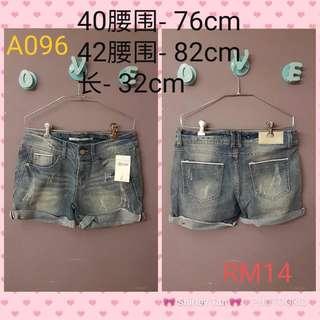 New jeans short