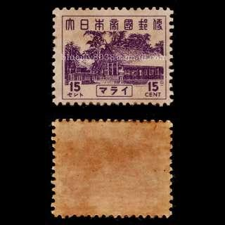 Malaya 1943 15 Cent Japanese Occ. Singapore Syonan Jinja Shrine Stamp Mint -- 00238