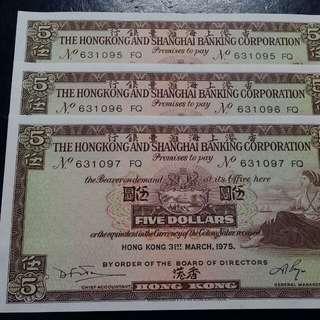 1975年匯豐$5連號碼3張,乾淨近直版。