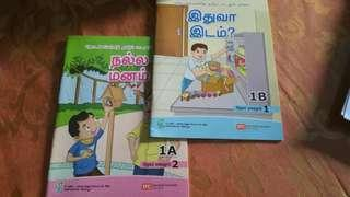 P1 Tamil Readers 1A (book 2) and 1B (book 1)