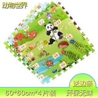 Tasteless Puzzle Animal Play mat