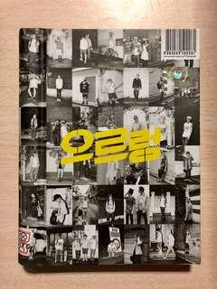 EXO - Growl album