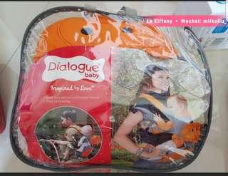 🆕️ Dialogue baby carrier