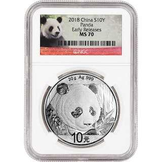 限量滿分 (多買有折) 現貨 免郵費 最新2018 滿分評級 MS70 限量初發中國銀幣 1oz 熊貓 全新保真 投資收藏 silver china panda