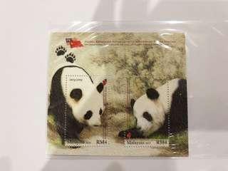 Panda stamp Malaysia