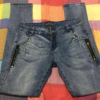Slim Fit Jeans with Zipper Design