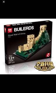 In stock* lepin 17010 Architecture: Great Wall of China