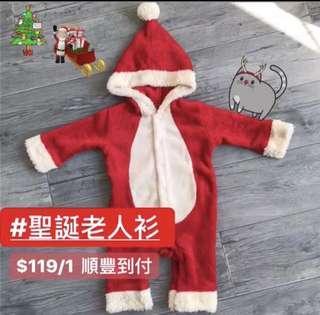 聖誕老人衫