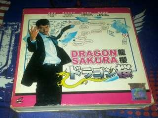 """Garage Sale - Original Japanese VCD """"Dragon Sakura"""""""