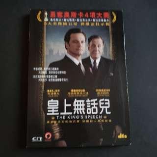 皇上無話兒 THE KING'S SPEECH DVD