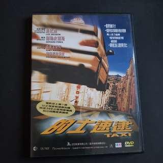 的士速遞 TAXI DVD