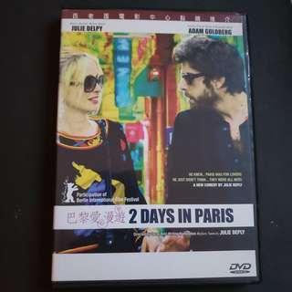 巴黎愛漫遊 2 DAYS IN PARIS