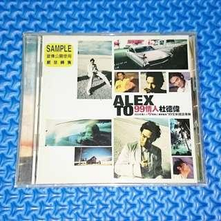 🆒 Alex To - 99 Lover [1999] Audio CD