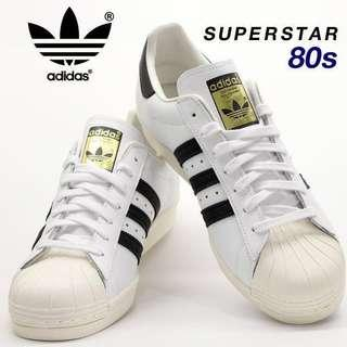 ***REDUCED*** Adidas Superstar