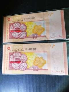Malaysia 12th Series RM10 Pair Identical 0999900 twin brother(2pcs)