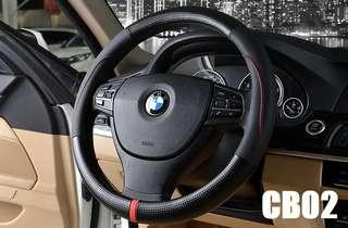 NEW Matt CF with Quality coloured leather car accessories steering cover