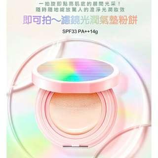 🚚 即可拍~濾鏡光潤氣墊粉餅 ANY CUSHION CREAM FILTER SPF33 PA++