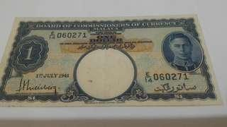 Old Malaya note
