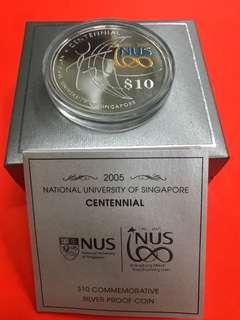 2005 NUS Silver Proof Coin