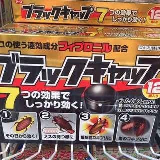 日本蟑螂盒