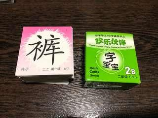 Chinese Flash Cards