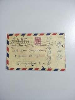 1955 Penang Envelope