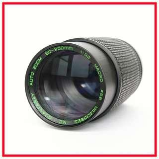 Quantaray FD 80-200mm F3.8 Manual Zoom Lens (Canon FD Mount)