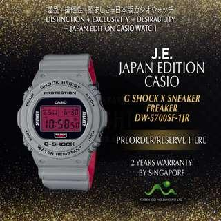 CASIO JAPAN EDITION G SHOCK X SNEAKER FREAKER REDBACK DW-5700SF-1JR LIMITED EDITION