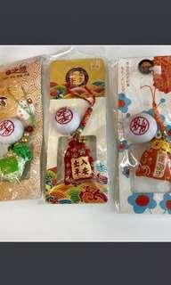 ** Souvenir Lucky Pouch from Hong Kong **