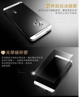 🚚 HTC ONE (M7) 玻璃保護貼(兩片裝)